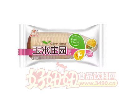 鑫双龙玉米庄园蛋糕玉米