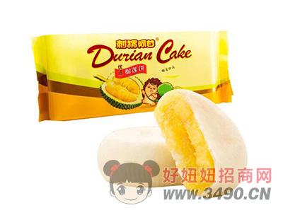 刺猬阿甘榴莲饼252g