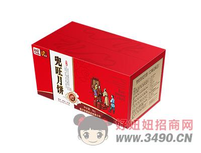 兜福-兜旺月饼箱装5kg