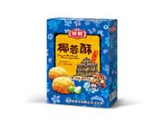 澳门特产椰蓉酥口味饼干230g
