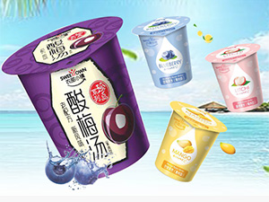 郑州天汇园食品有限公司