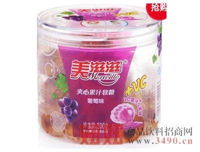 美滋滋葡萄味夹心果汁软糖(罐装200g)