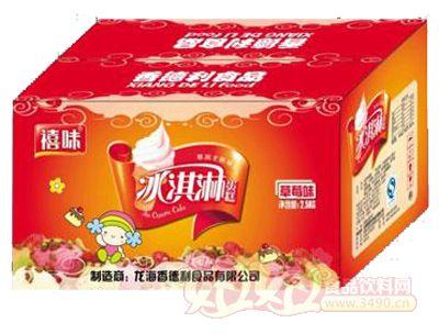 福建龙海禧味冰淇淋草莓味