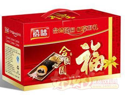 福建龙海禧味麻薯系列礼品盒