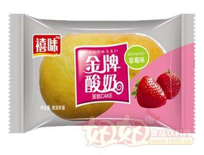福建龙海禧味金牌酸奶蛋糕草莓味