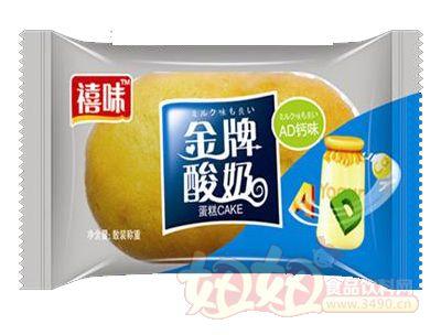 福建龙海禧味金牌酸奶蛋糕AD钙