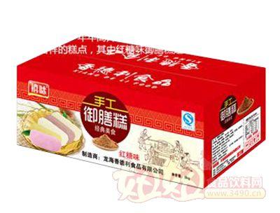 福建龙海禧味手工御膳糕红糖味纸箱