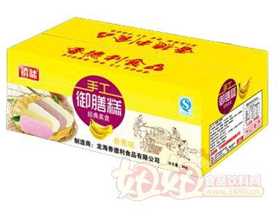 福建龙海禧味手工御膳糕香蕉味纸箱