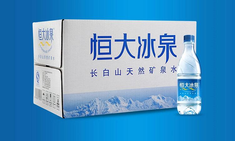 恒大冰泉天然矿泉水350ml