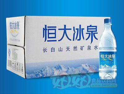 恒大冰泉纯天然矿泉水500ml