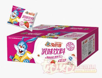兔巴哥乳味饮料草莓味