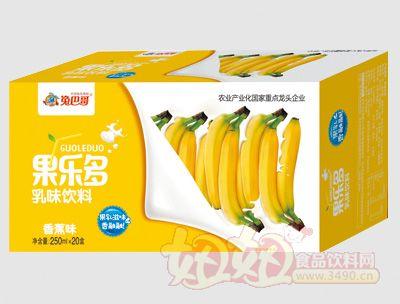果乐多利乐砖香蕉味250mlx20盒