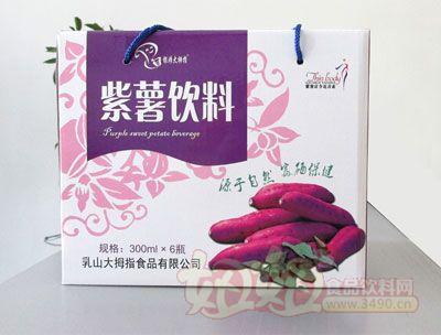 银滩大拇指紫薯饮料箱装