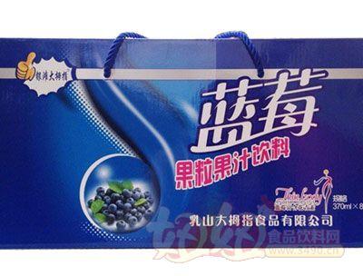 银滩大拇指蓝莓果粒果汁饮料蓝色手提袋