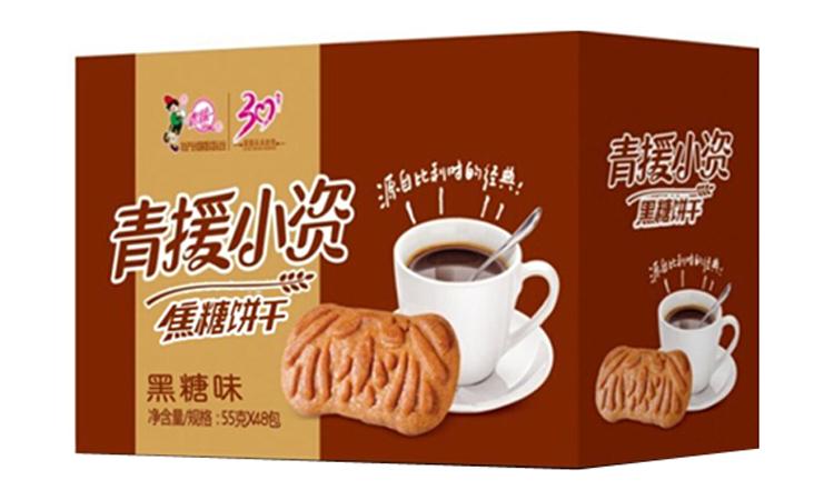 青援小资焦糖饼干黑糖味箱装