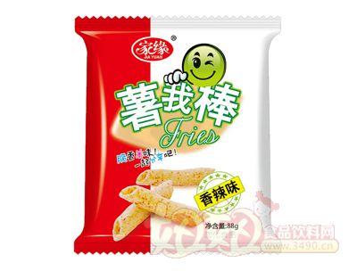 北京华飞食品有限公司家缘系列产品展示-好妞妞食品网