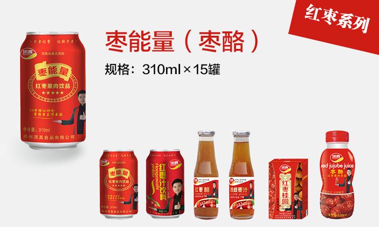 红枣汁310mlx20罐