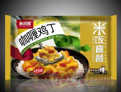 咖喱鸡丁微波无菌米饭