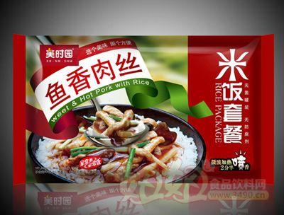鱼香肉丝微波无菌米饭