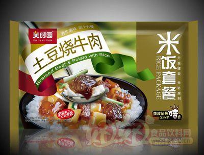 土豆烧牛肉微波无菌米饭