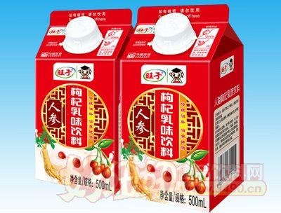 500ml旺于人参枸杞乳味饮料