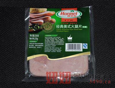 荷美尔-经典美式火腿片(烟熏)