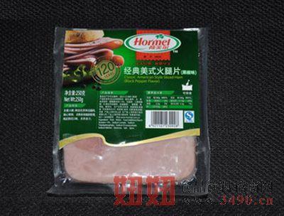 荷美尔-经典美式火腿片(黑椒味)