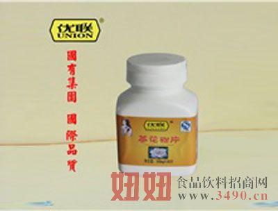 优联-茶叶花粉片