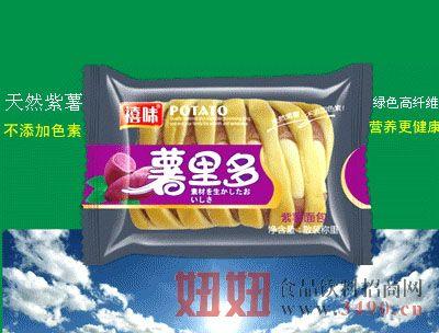 福建龙海营养更健康禧味紫薯
