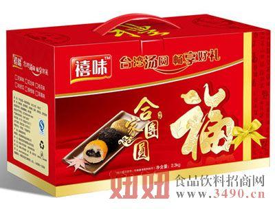 福建龙海禧味干吃汤圆礼品盒