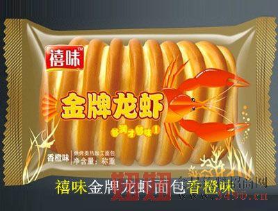 福建龙海禧味金牌龙虾面包香橙味