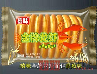 福建龙海禧味金牌龙虾面包香蕉味