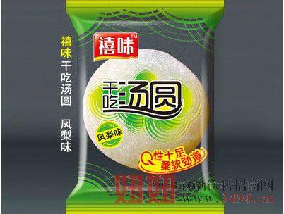 福建龙海禧味干吃汤圆凤梨味