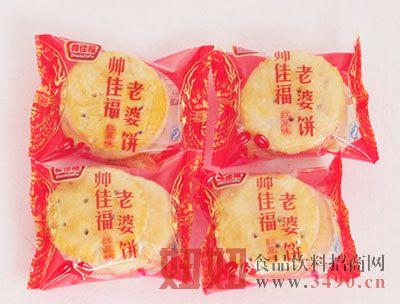 帅佳福红枣味老婆饼