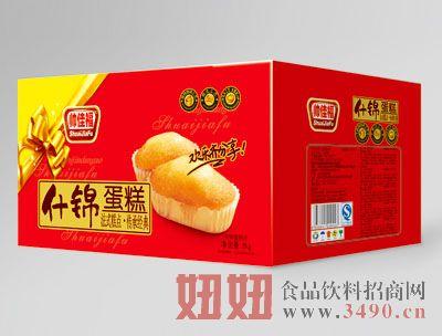 2kg帅佳福什锦蛋糕红