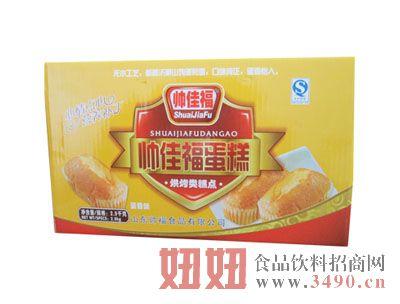 帅佳福蛋糕蛋香味2.5kg