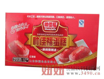 帅佳福蛋糕红枣味2.5kg