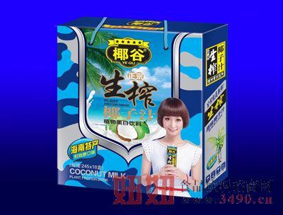 绿岛椰谷食品有限公司招商产品
