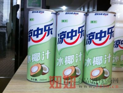 凉中乐冰椰汁