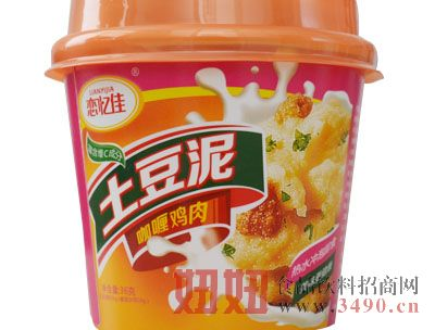 亿恋佳土豆泥咖喱鸡肉