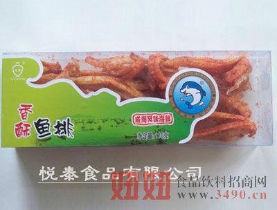 香酥鱼排110g