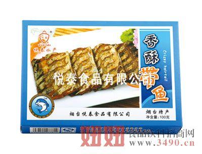 香酥带鱼100克