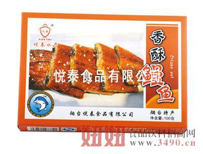 香酥鳗鱼100克