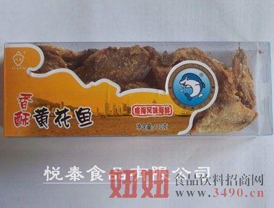 香酥黄花鱼110g