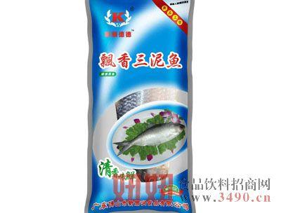 新雨润食品有限公司 雨润冷鲜肉 徐州雨润新城规划图 高清图片