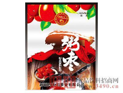 新疆四木王果业有限公司产品展示