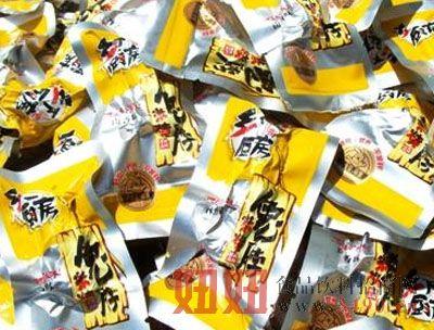 米烧兔脖-卤味(散装)