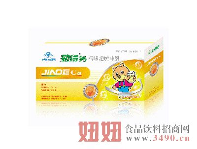 劲得-钙桔味泡腾冲剂(60袋)