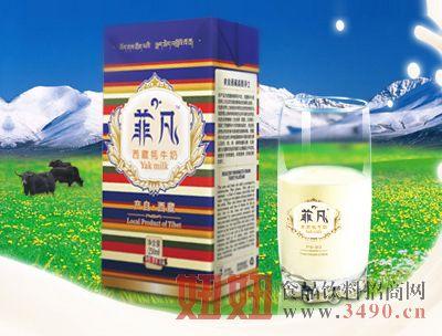 菲凡牦牛奶