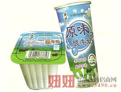 牦牛原味酸牛奶